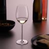 Kép 3/4 - Halimba Elegance Fehérboros pohár 300 ml